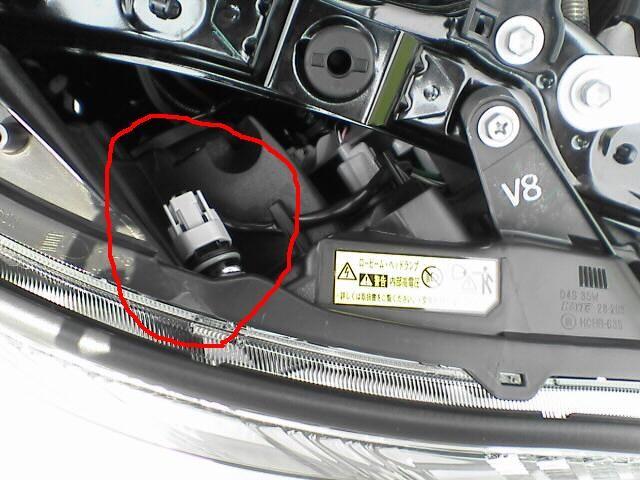 ポジションランプをLEDに交換 右位置確認