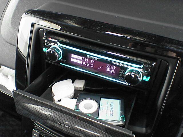 ipod収納つきカーステで音楽を。 【カーステ+加工BOX取付】 完成 ボックス