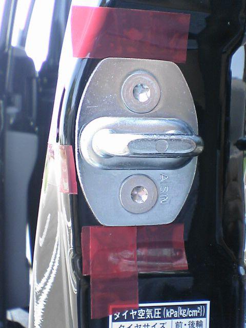 ドアストライカーもグレードアップ 【メッキドアストライカー取付け】 立て付け確認