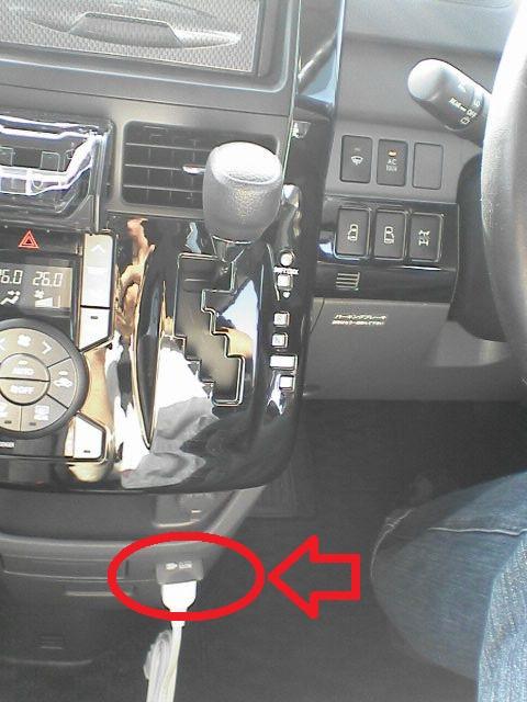 車内にAC100Vコンセント設置 【ソケット取付】 完成図