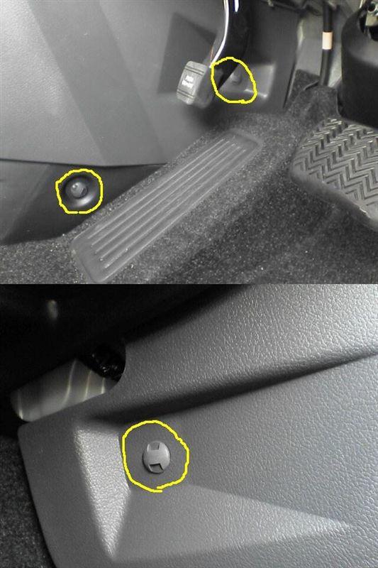 車内にAC100Vコンセント設置 【ソケット取付】 グロメット外し