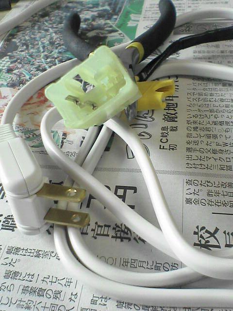 車内にAC100Vコンセント設置 【コンセント配線】 コネクタピン