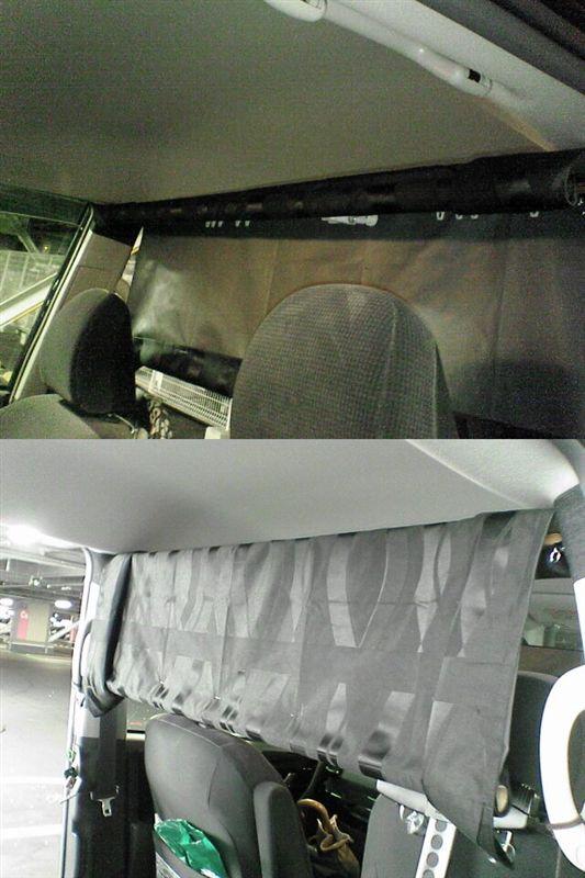 車中泊の定番、センターカーテン取付け 【カーテンレール取付その2】 車体にレール取付け