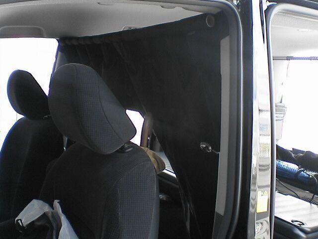 車中泊の定番、センターカーテン取付け 【カーテンレール取付その2】 カーテン取付け前から