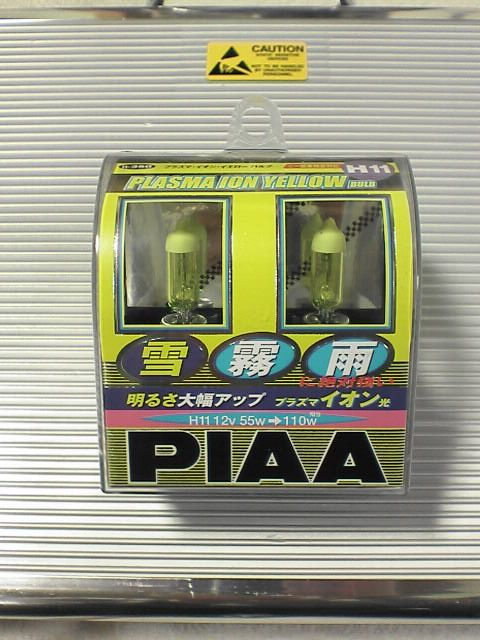 やっぱり雪山はイエローフォグ 【フォグライト バルブ交換】 PIAA プラズマイオンイエローバルブ H11