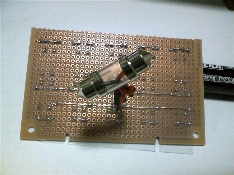 室内LED化。大型ドームランプに応用 【ルームランプLED化(ドームランプ中央)】 電極取り付け