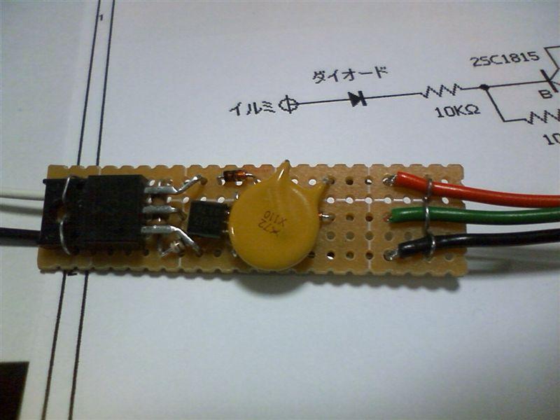 LED工作用に部品作成 【FETリレー作成(プラスコントロール)】 完成図