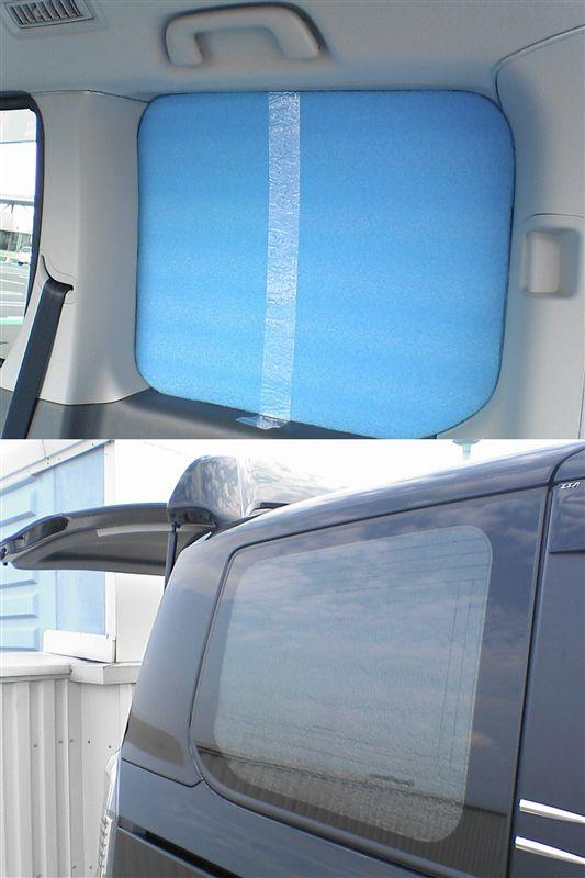 窓断熱パネルで夏の車内を快適に。 【窓断熱パネル-夏バージョン】 3rd完成