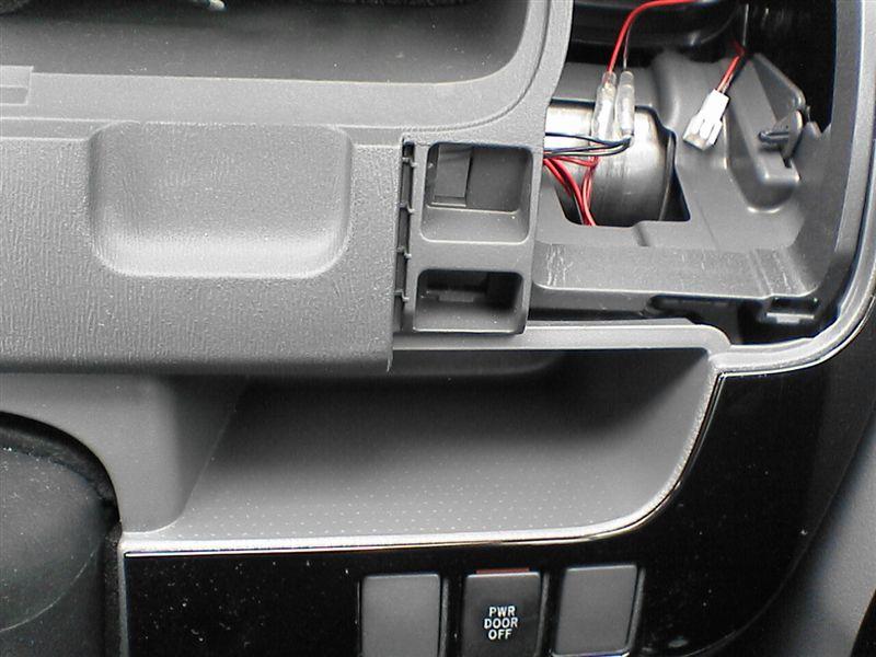 室内緑化計画。 【運転席トレイに照明】 取り付け位置
