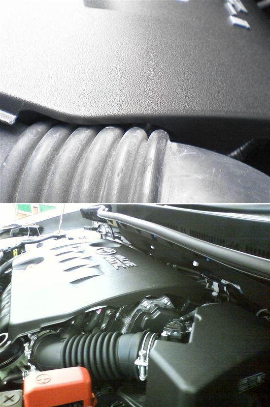 エンジンのむき出しもカバー 【シリンダヘッドカバー加工&取付】 煌きと比較