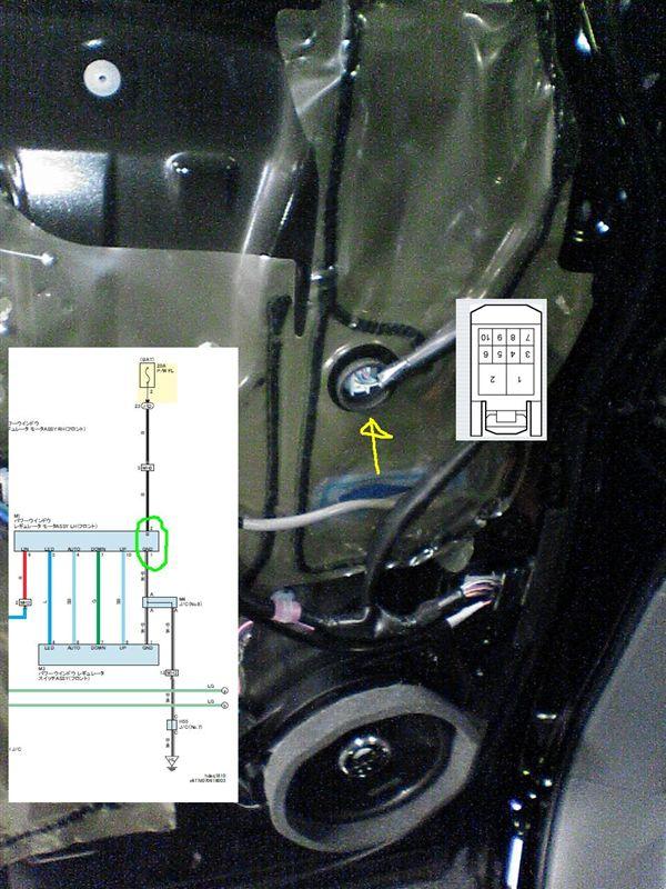 フロントドアをグレードアップ 【フロントにカーテシ連動LED(配線)】 パワーウインドウコネクタ