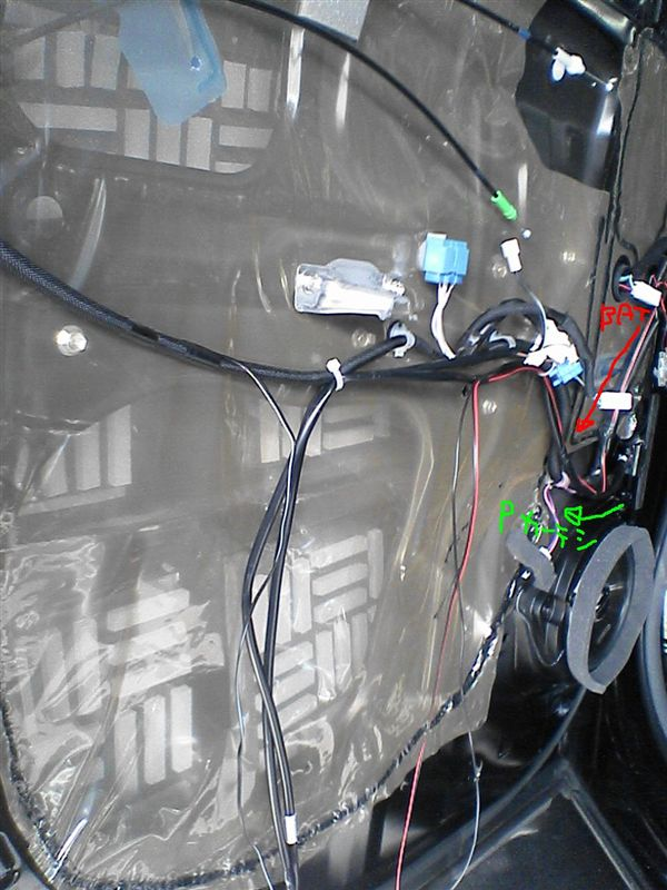 フロントドアをグレードアップ 【フロントにカーテシ連動LED(配線)】 配線引き回し