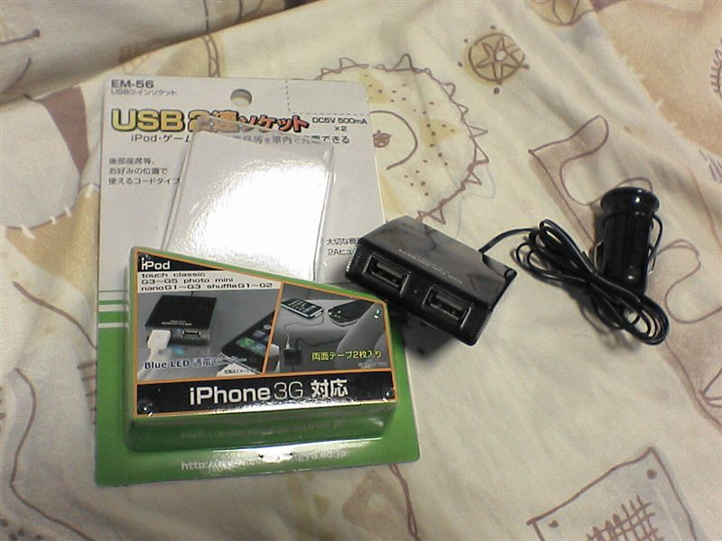 USB充電端子をすっきりつけたい。 【ナビ枠にUSB充電端子取付け】 星光産業 EM-56 USBツインソケット
