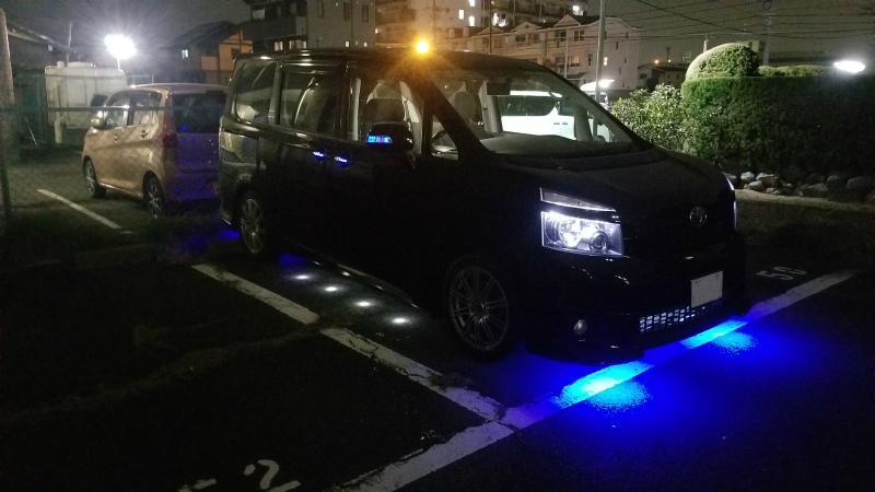 車外青光化計画 【コーナーマーカー】 補修後参考