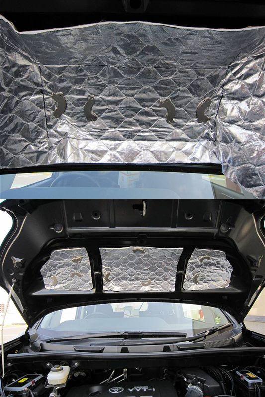 車内を静かに・・ 【エンジンルーム静音シート】 二重貼り計画