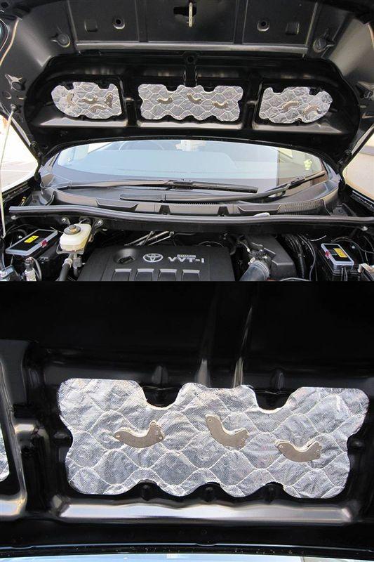 車内を静かに・・ 【エンジンルーム静音シート】 一層目カット