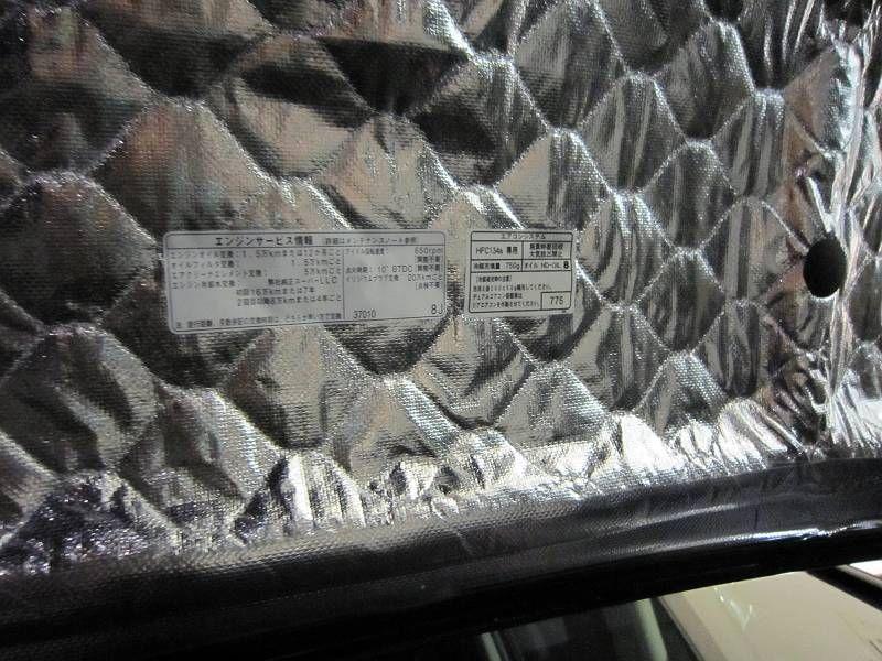 車内を静かに・・ 【エンジンルーム静音シート】 コーションラベル貼付け