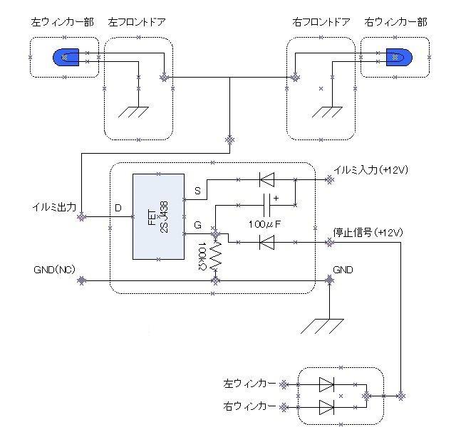 車外青光化強化 【ドアミラーにポジ追加(リレーと準備)】 回路図