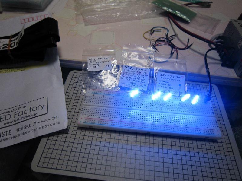 車外青光化強化 【フロントウィポジ(ソケット加工)】 LED Factory LED青3mmCUT600mcd