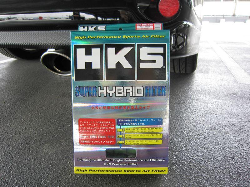 定番メンテ。 【エアクリーナー交換(HKS)】 HKS スーパーハイブリッドフィルター 70017-AT017
