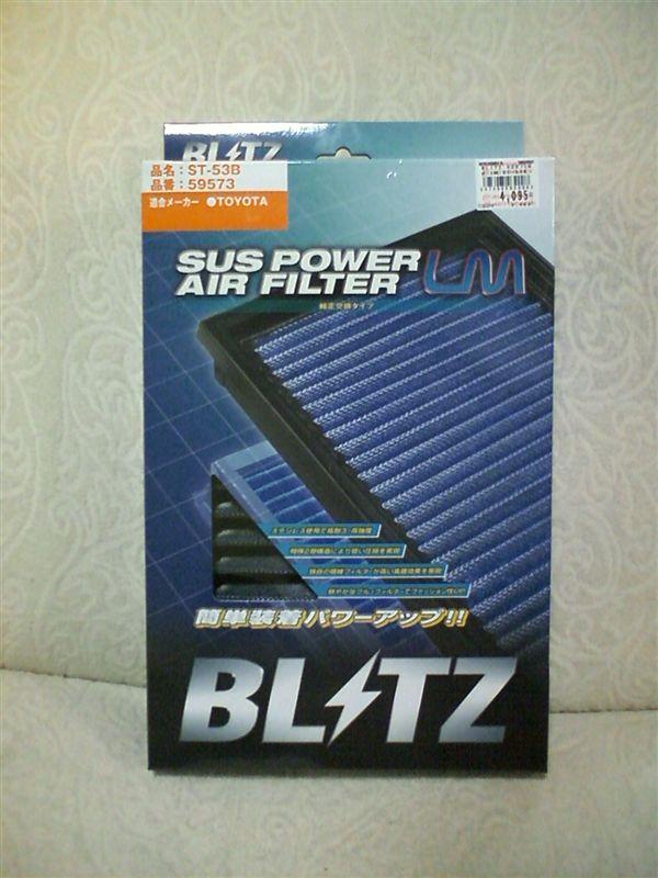 定番メンテ。 【エアクリーナー交換(HKS)】 BLITZ SUS POWER AIR FILTER LM