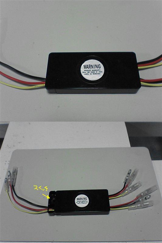 リフもエアロ化 【LEDリフレクター取り付け】 リフのコントロールユニット仕上げ