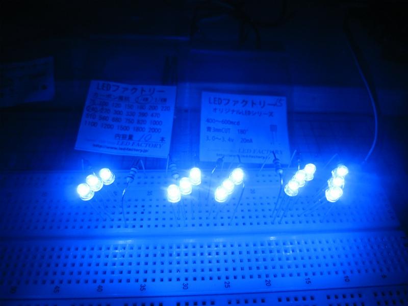 車外青光化強化 【フロントウィポジ(ソケット加工)】 LED
