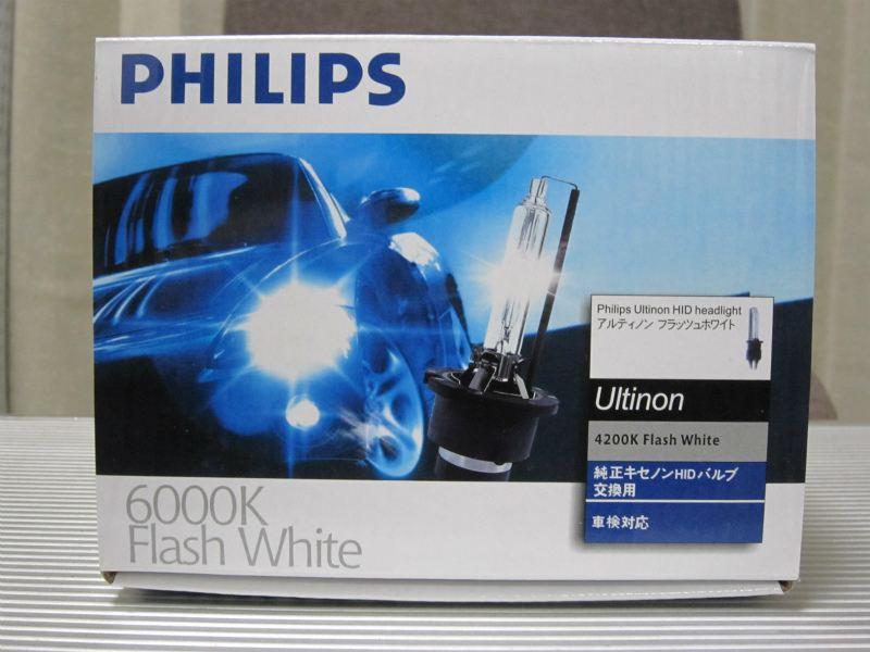 やっぱ大陸製? 【微妙なPHILIPSバルブ】 PHILIPS Ultinon Flash white HID D4S 6000K(か?)